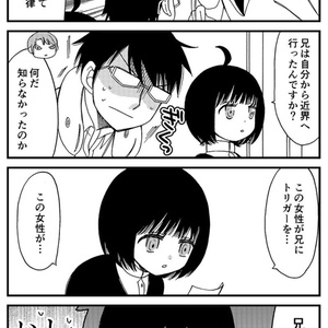 [PDF]二宮さんは自覚しない