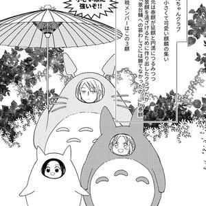 泰麒ちゃんと王様候補たち