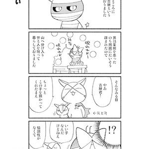 [PDF]再+豊臣再録集3