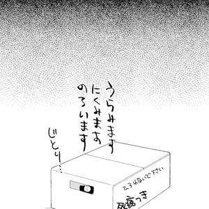 [PDF]再+豊臣再録集1