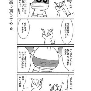 [PDF]再+豊臣再録集2