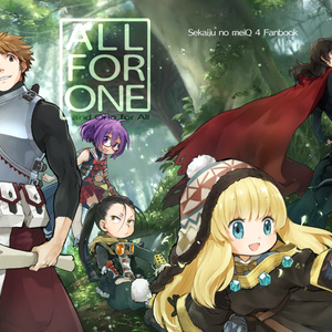 All for One and One for All Part.2
