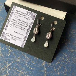 鈴蘭の耳飾り(シルバー)