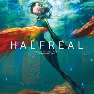 HALFREAL