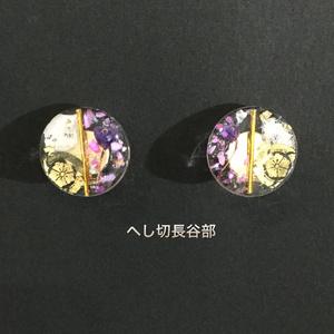 ⭐️刀剣乱舞⭐️刀紋入り~アシンメトリー イヤリング&ピアス