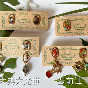刀剣乱舞 ~大典太光世、豊前江モチーフイヤリング、ピアス~