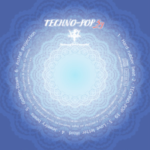 TECHNO-POP 39