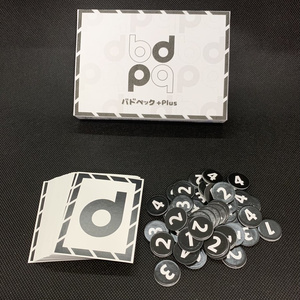 bdpq+Plus バドペックプラス