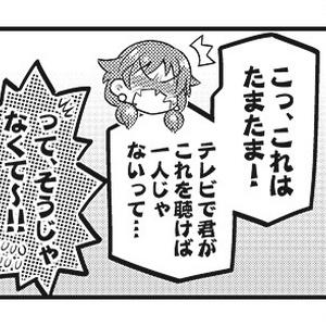 ポリスアイドル・ビギニング!!