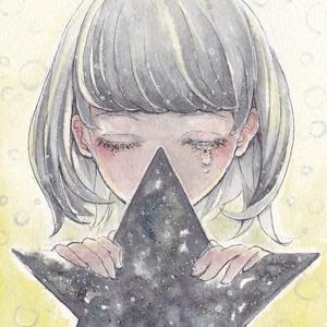 原画 【star】 ポストカード