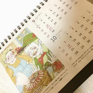 世界のおじちゃんカレンダー卓上タイプ2019 「世界のスイーツとおじちゃん」卓上タイプ