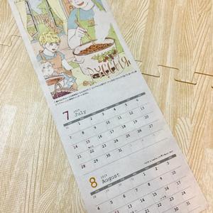 世界のおじちゃんカレンダー2019「世界のスイーツとおじちゃん」壁掛けタイプ
