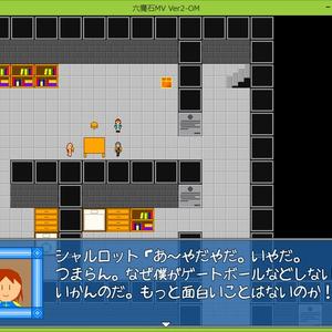 ◆六魔石MV オリジナルマテリアルバージョン