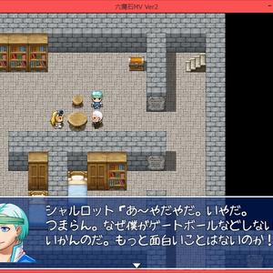 ◆六魔石MV Ver2
