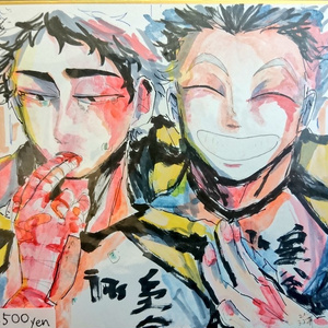 血液  / ぼくあかぼく