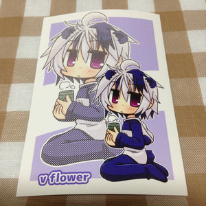 パンダ花ちゃんポストカード