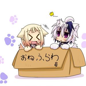 おねふらわ号(ポストカード)