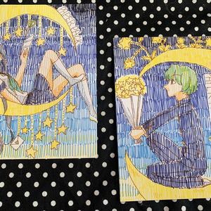星と月の恋ポストカード
