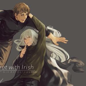 アイジン全年齢アンソロ「Secret with Irish For All」