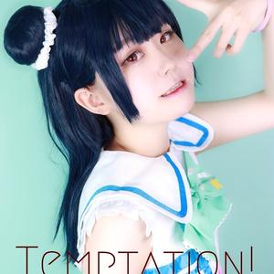 Temptation!