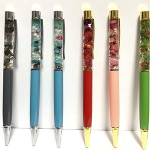 タオルキャライメージハーバリウムボールペン