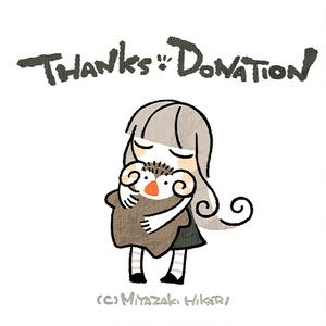 お布施用画像/Donation