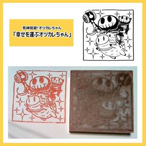 オツカレちゃんとアニワル彫ります! コハラモトシさんとのコラボ!