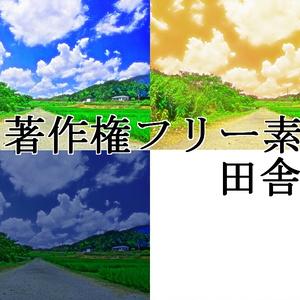 著作権フリー素材(田舎道)