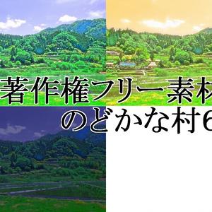著作権フリー素材(のどかな村6)