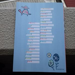 【新発売】「トラベシア」Vol.3「おかあさん」【送料180円】