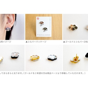 梅のカタチシルバー/ピアス・イヤリング
