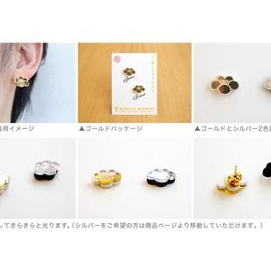 梅のカタチゴールド/ピアス・イヤリング