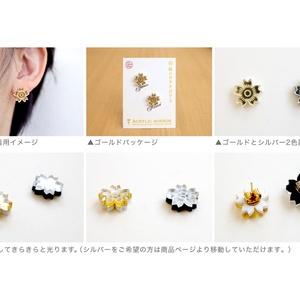 桜のカタチゴールド/ピアス・イヤリング