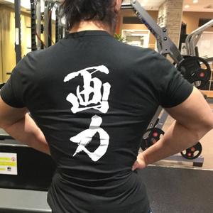 筋力=画力Tシャツ  ブラック白文字 S、M、L 、XL 女性サイズS、M、L