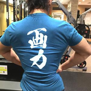 筋力=画力Tシャツ  ターコイズ白文字 S、M、L 、XL 女性サイズS、M、L