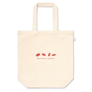 ヘモグロビンのトートバッグ