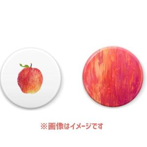 林檎の缶バッジセット