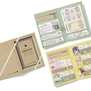 メルメリィマーケット10th Anniversary Official Book [Collection BOOK / ARCHIVE]
