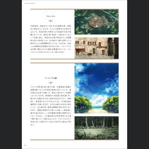 【書籍版】リゼットの処方箋 ~記憶の本と揺れる天秤~ アトリエブック