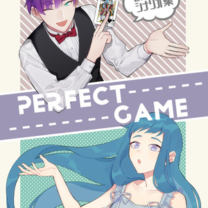 【DX3rd】Perfect Game【DL版】