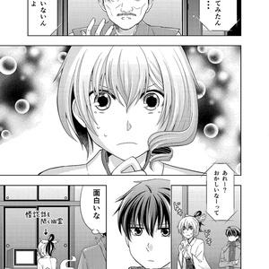 幽霊さんと怪談話(コピー本/ラブコメ)