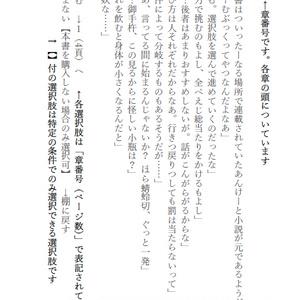 「こどものあそび とんぼきり篇」 【単体】