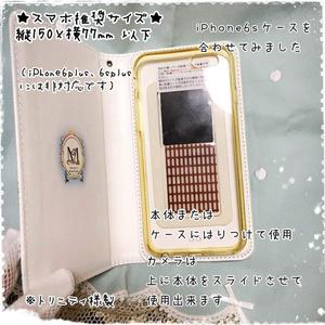 【Android、iPhone両対応】手帳型スマホケース*青猫アリス*受注