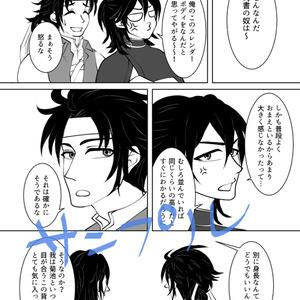 【完売】吉菊日和