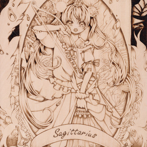運-Sagittarius-(原画)