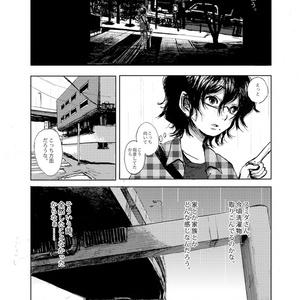 川底幻燈[1]風追いの道