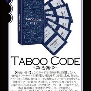 TABOO CODE タブーコード(ギャングスターパラダイスコラボカード付き)(カードスタンド通常版4つ付き)1注文1個まで!