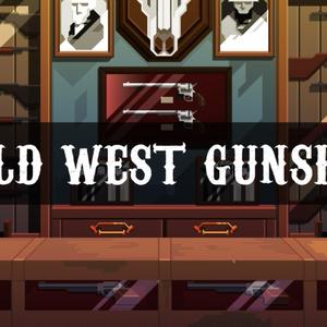 西部劇風のガンショップ背景