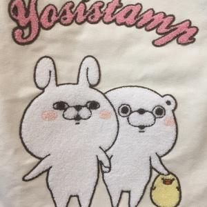 うさぎ&くま100%仲良しサガラ刺繍トートバッグ(予約)2020年1月発売予定