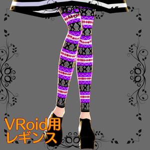 【VRoid用テクスチャ】レギンス(チマヨ柄)【16色セット】